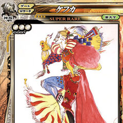 God Tribe No-039. Kefka