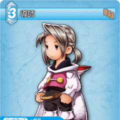Trading card of Luneth as a Devout.