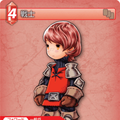 Trading card of Arc as a Warrior.