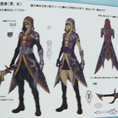 Concept art of the Children of Etro.