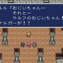 Japanese image for <i>Castle Exdeath, Part 2</i> in <i>Final Fantasy Record Keeper</i>.
