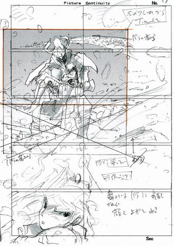 File:Odin concept1.png