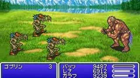 Final Fantasy V Advance Summon - Titan