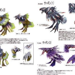 Concept art (bottom, right-hand corner).