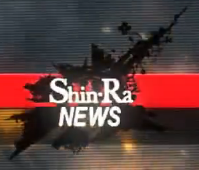File:Shinra News Logo.png