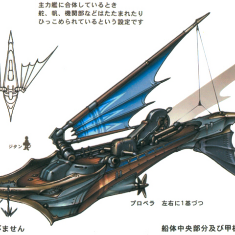Concept art from <i>The Art of Final Fantasy IX</i> book.