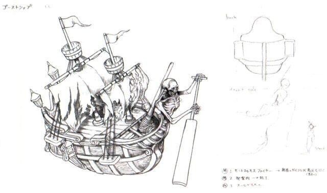 File:Ghost Ship Artwork.jpg