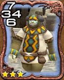 234b Gumbah