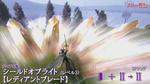 DFF2015 Shield of Light - Radiant Blade 3