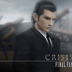 <i>Crisis Core -Final Fantasy VII-</i> loading screen.