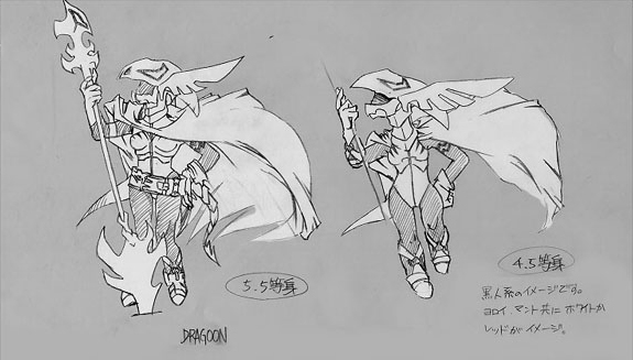 File:EarlyFFIX-Dragoons.jpg