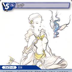 13-196S/3-098S Lenna