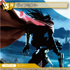 Trading card of Vincent from <i>Dirge of Cerberus -Final Fantasy VII-</i>.