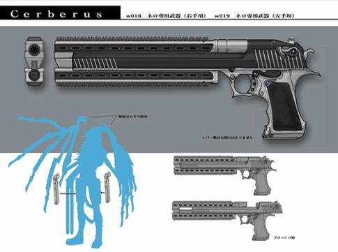 File:Nero Handgun Artwork.png