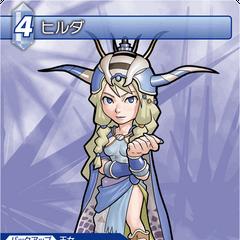 10-113C Hilda