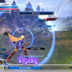 Ramza in battle.