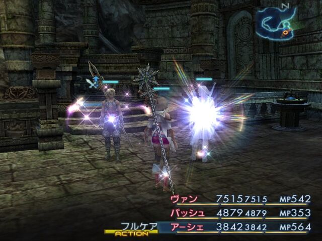 File:Ff12 renew.jpg