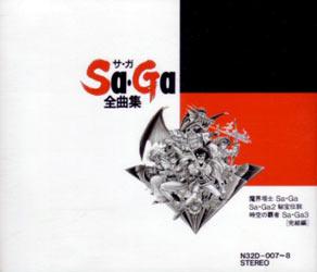 File:SaGaASO.jpg