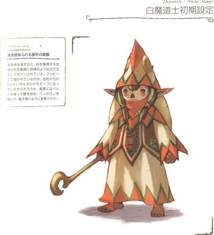 File:White Mage Concept.jpg