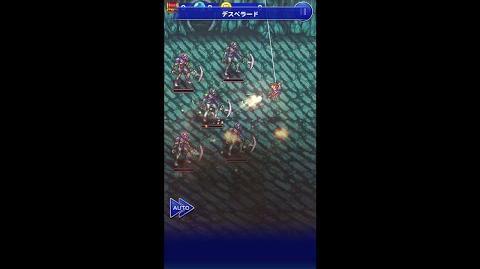 【FFRK】ラグナ必殺技『デスペラード』