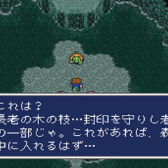 The Japanese dungeon image for <i>Great Forest of Moore</i> in <i>Final Fantasy Record Keeper</i>.