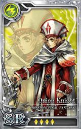 DFF Onion Knight SR L Artniks2