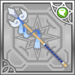 Wind Spear (R).