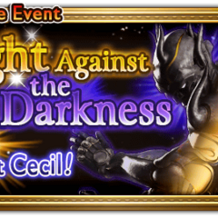 Event Banner.