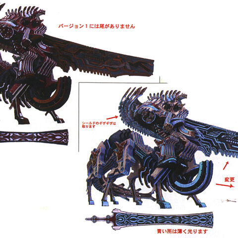 Concept art (beneath Berserker and Tyrant, respectively).