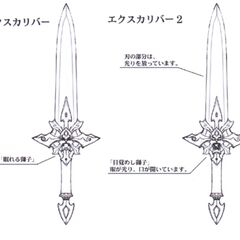 Alternate concept artwork for the Excaliburs, used for the Ultima Sword.