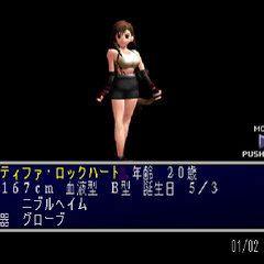 Tifa in the character information section.