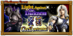 FFRK Light Against the Darkness Banner2