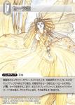 PrincessSarah2 TCG