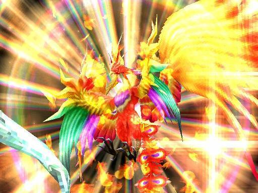 File:FFIX-Phoenix.jpg