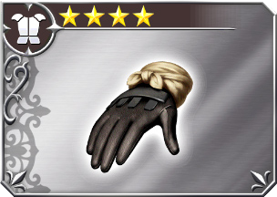 where to find power glove ff13 Floraphobe is an achievement in help sazh stay alive till he gets out of range or to synergists to power up team (taming pole t2), genji glove, and.