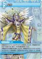 EmperorMateus PR TCG.png