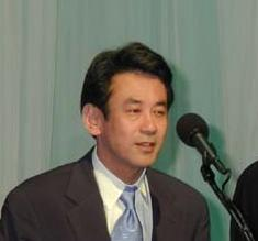 File:Hashimoto.jpg