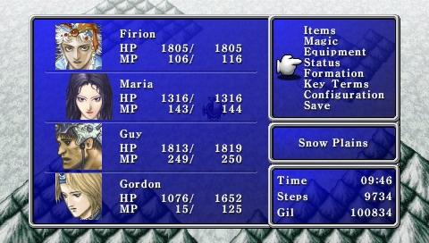 Fișier:FFII PSP Main Menu.jpg