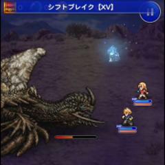 Soul Break version in <i>Final Fantasy Record Keeper</i> [FFXV].