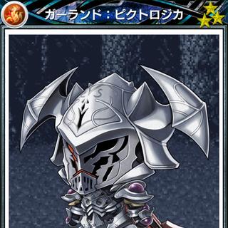 Garland R3 ability card.