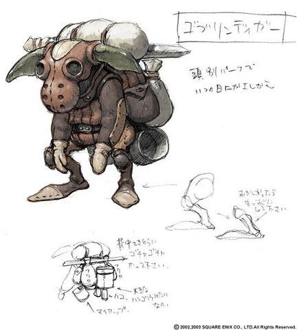 File:Goblin FFXI.jpg