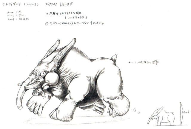 File:Elfadunk Artwork.jpg