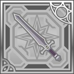 Hunting Sword (R+).