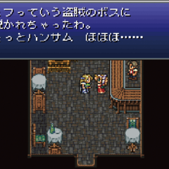 The Japanese dungeon image for <i>Figaro Castle 2</i> in <i><a href=
