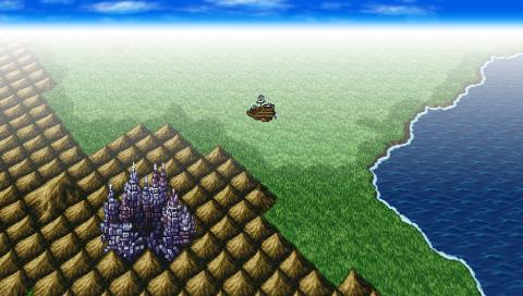 File:PSP Pandaemonium.png