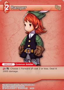 2-005c - Ranger