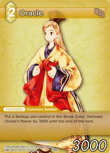 1-080C - Oracle