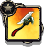 File:Icon item 0055.png