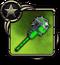 Icon item 1254