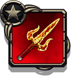 File:Icon item 0012.png